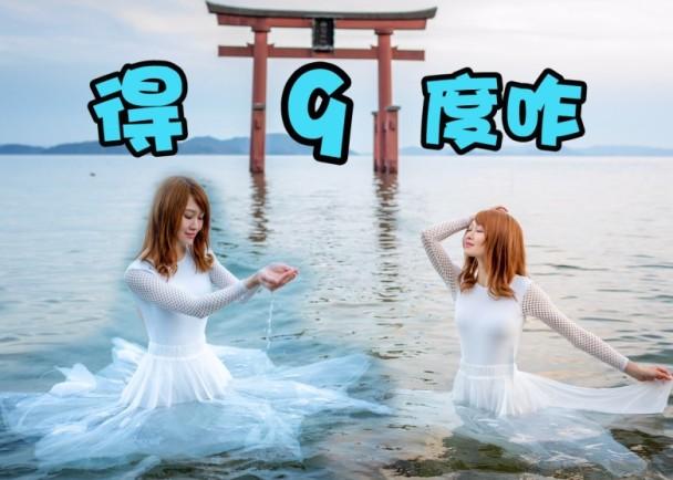 蘇慧恩日本落水拍MV凍到癲|即時新聞|東網巨星|on.cc東網
