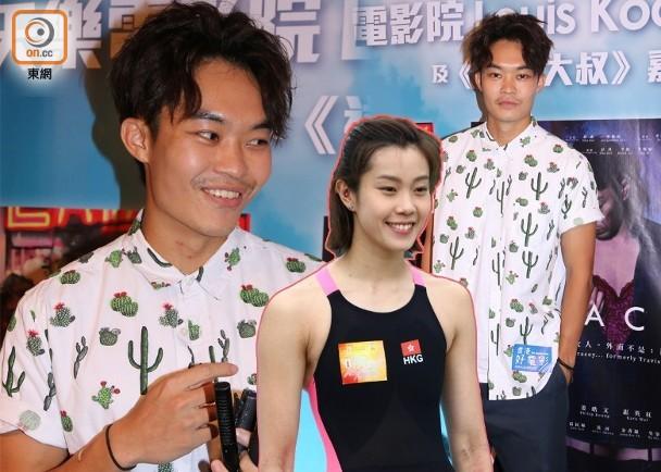 新片將上映 胡子彤搵定女友撐場 即時新聞 東網巨星 on.cc東網