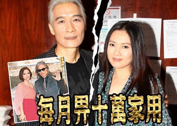 【四合四離】潘源良李麗珍相戀9年婚變分|即時新聞|東網巨星|on.cc東網