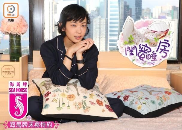 【閨蜜睡房】李靖筠自爆上床變第二個人|即時新聞|東網巨星|on.cc東網