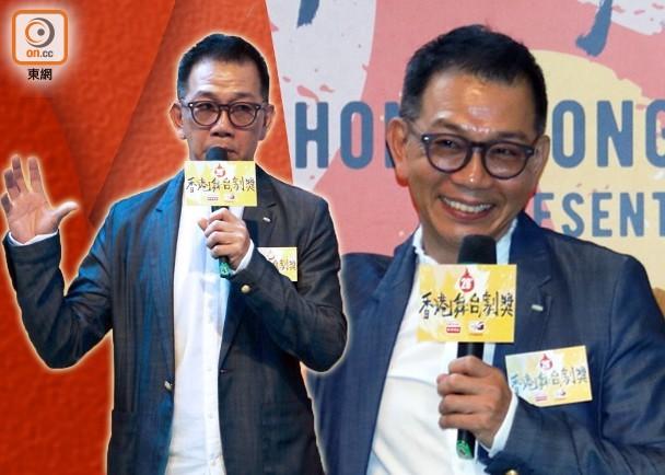 獲提名爭舞臺劇男配 袁富華淡定:平常心!|即時新聞|東網巨星|on.cc東網