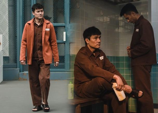 林家棟首次演囚犯 番梘都跟足懲教規格 即時新聞 東網巨星 on.cc東網