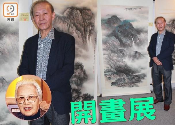 陳勉良冇探徒弟李香琴:唔想打擾佢|即時新聞|東網巨星|on.cc東網
