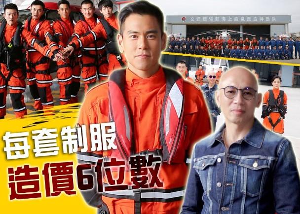 新片成本逾8億!彭于晏孭15公斤裝備開工 即時新聞 東網巨星 on.cc東網