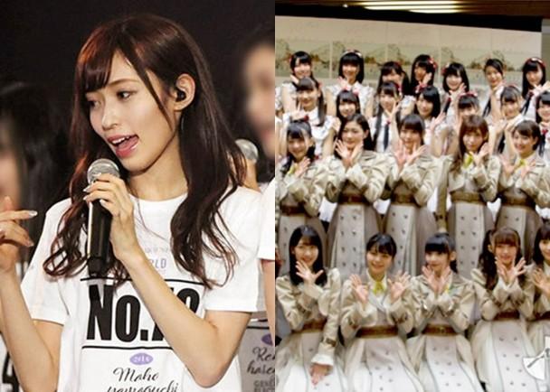 NGT48解散再重組 山口真帆未定復出 即時新聞 東網巨星 on.cc東網