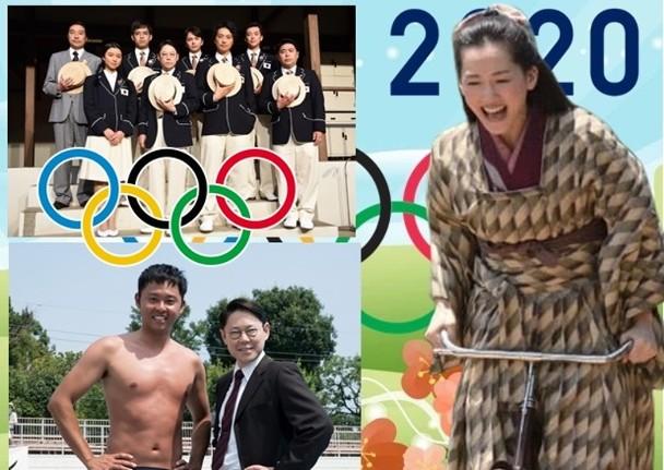 NHK奧運大河劇《韋駄天》 破史上最低收視 即時新聞 東網巨星 on.cc東網