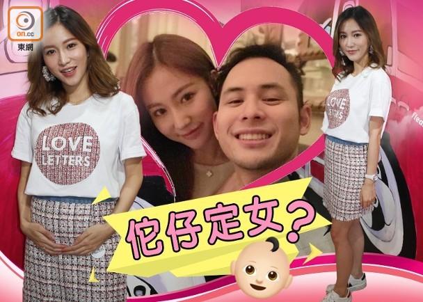 同楊政龍幾時結婚?黃子菲現身:生咗先決定|即時新聞|東網巨星|on.cc東網