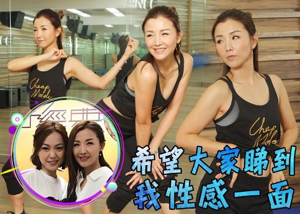 譚嘉荃入行19年首開騷 B2拍檔棄女做嘉賓 即時新聞 東網巨星 on.cc東網
