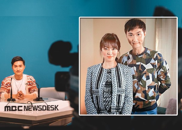 成功向宋慧喬集郵 嚴崇天超齡做韓星 即時新聞 東網巨星 on.cc東網