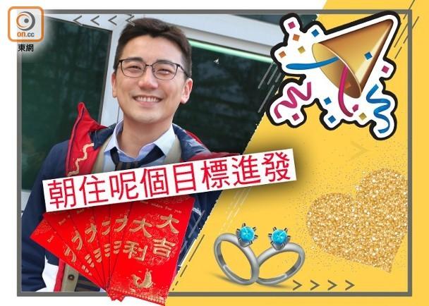 發五位數新年財 洪永城望下年派雙封利是|即時新聞|東網巨星|on.cc東網