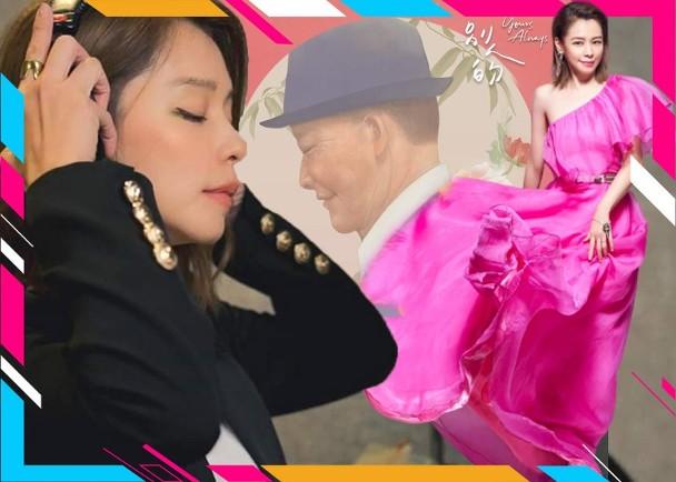 咁都得!徐若瑄擲聖杯問亡父搵歌名 即時新聞 東網巨星 on.cc東網