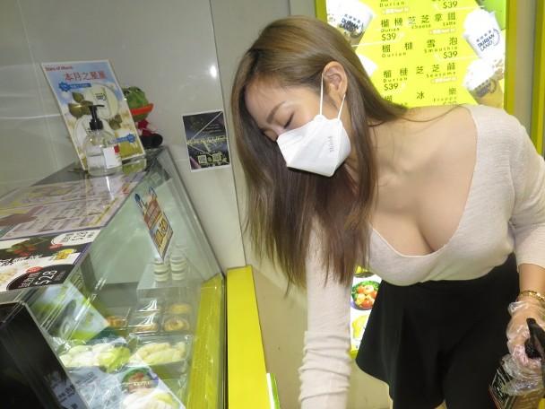 月嘔50萬撐3舖 胡美貽壓力爆煲睇心理醫生 - 時事臺 - 香港高登討論區