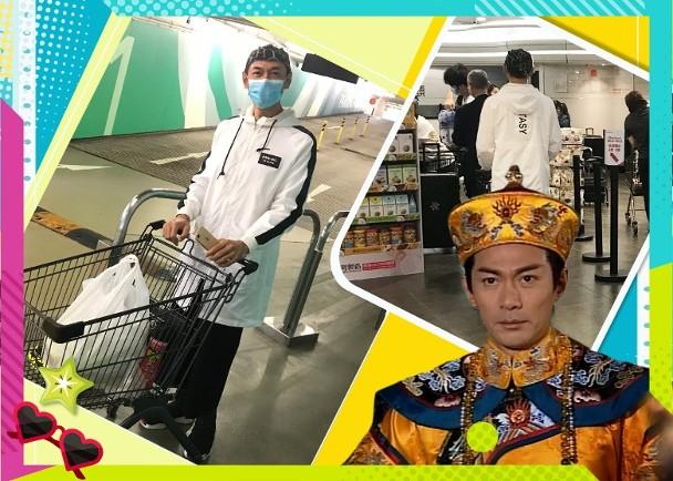 紆尊降貴超市入貨 江華唔睇《九五至尊》原因係…|即時新聞|繽FUN星網|on.cc東網