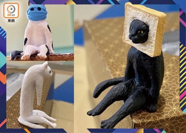 秒殺貓奴!「坐著的奇怪貓」扭蛋 即時新聞 繽FUN星網 on.cc東網