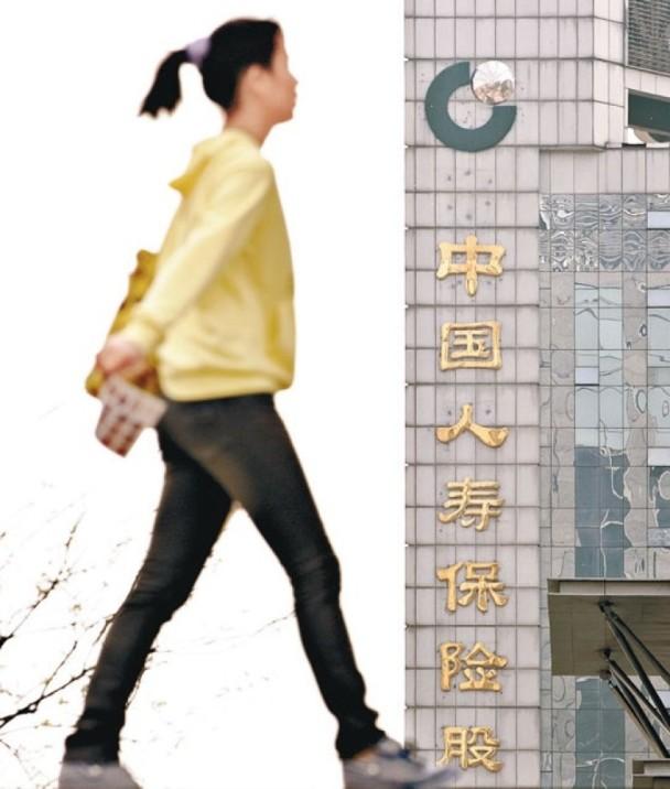 中銀國際推介:追蹤國壽滙控認購證 即時新聞 財經 on.cc東網