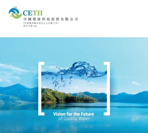 中國環保科技6月虧損2091萬元 不派息|即時新聞|財經|on.cc東網