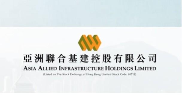 財經法情:亞洲聯合基建附屬追2.16億工程費 即時新聞 財經 on.cc東網
