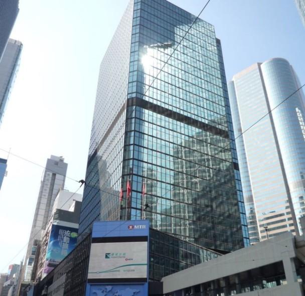 環球大廈3樓上舖放售 涉逾2500萬|即時新聞|財經|on.cc東網