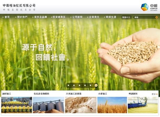 陳錦興:中糧控股不乏催化劑|即時新聞|財經|on.cc東網