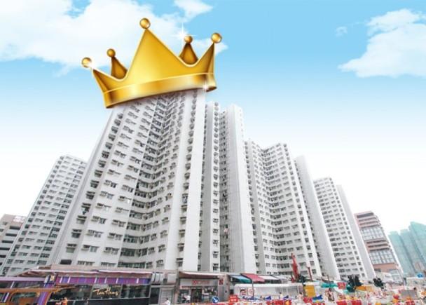 全港居屋王:旺角富榮花園售881.8萬!|即時新聞|財經|on.cc東網