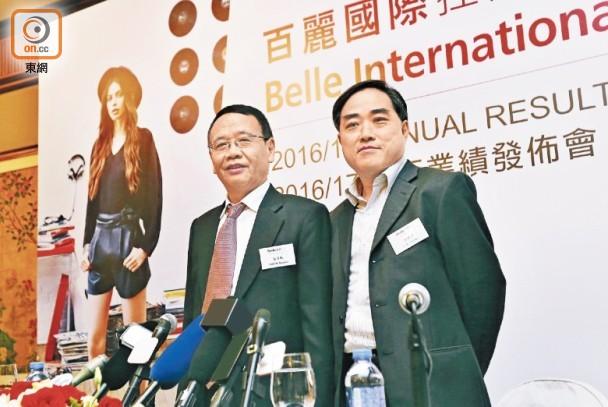 東方日報B2:百麗私有表決前 300員工買股投票 即時新聞 財經 on.cc東網