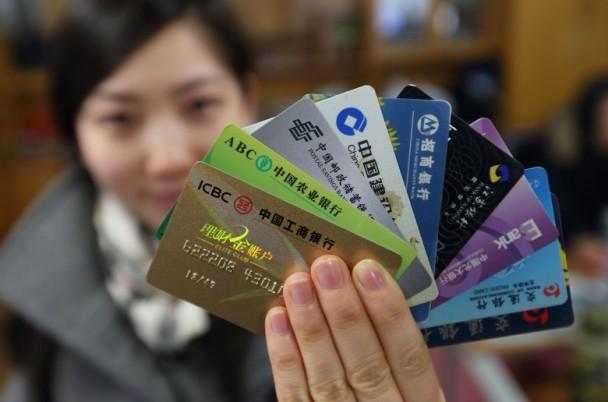 外媒:中國經濟已借貸上癮 終極考驗將至 即時新聞 財經 on.cc東網