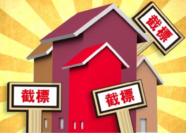 產業署8項豪宅物業共收20份標書 即時新聞 財經 on.cc東網