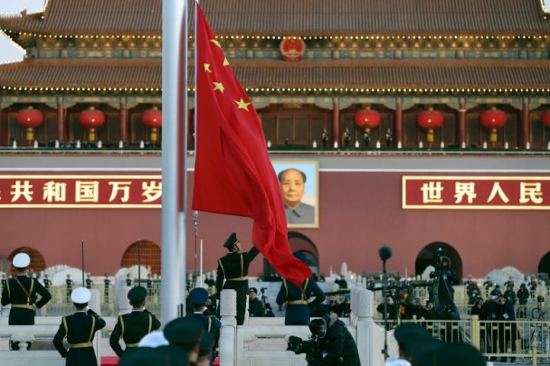 中金:中國私人財富規模198萬億 全球第二|即時新聞|財經|on.cc東網