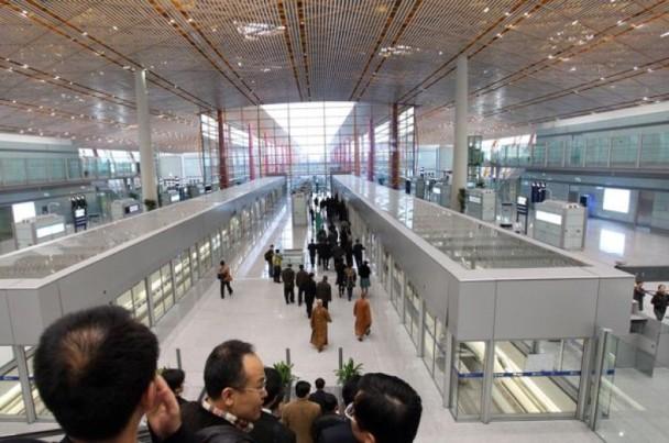 【即市分析】首都機場宜先觀望|即時新聞|財經|on.cc東網