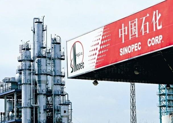 【即市分析】油價現轉機?「三桶油」點部署?|即時新聞|財經|on.cc東網