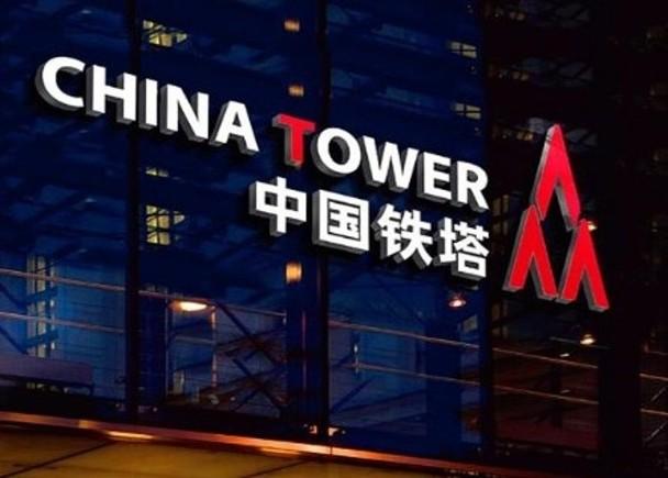 【高盛推介】鐵塔再創新高 捕捉認購證|即時新聞|財經|on.cc東網