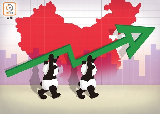 A股快報:滬綜指升26點 深成指及創業板指漲逾2%至3%|即時新聞|財經|on.cc東網