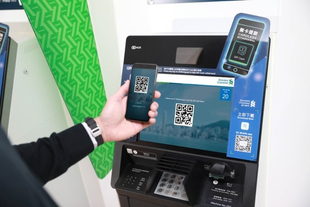 渣打香港推無卡手機提款 掃QR碼即可拎錢 即時新聞 財經 on.cc東網