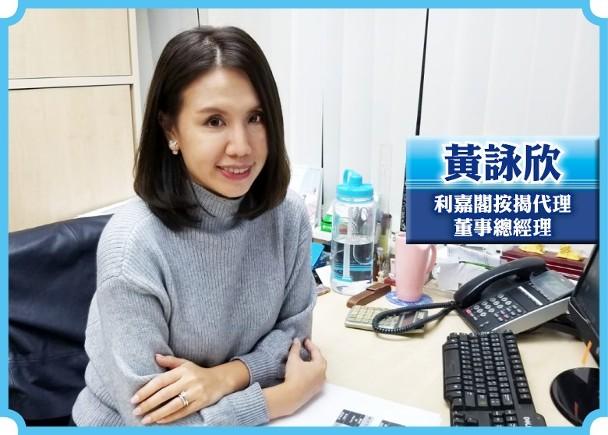 【專家樓評】黃詠欣:新盤二按的壓力測試要求|即時新聞|財經|on.cc東網