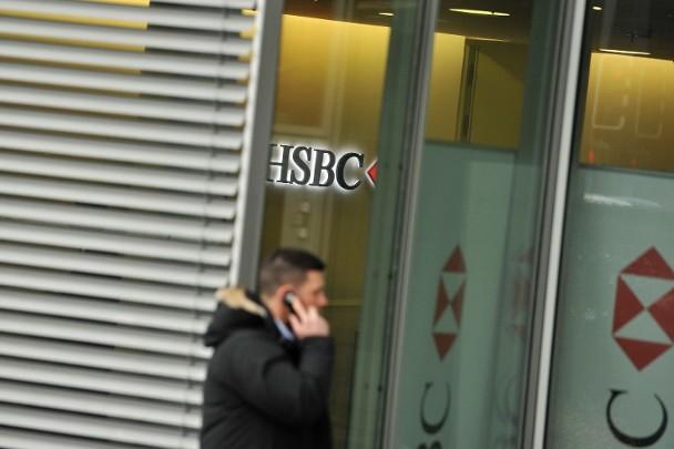 傳滙豐計劃裁員近5000名員工 倫敦股價偏軟|即時新聞|財經|on.cc東網