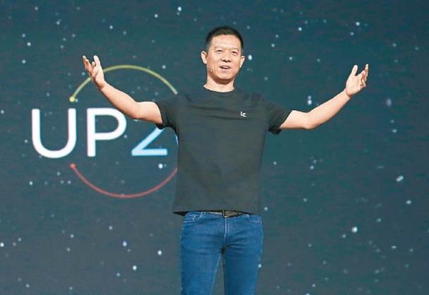 賈躍亭辭CEO釋控制權 寶馬前高層接任|即時新聞|財經|on.cc東網