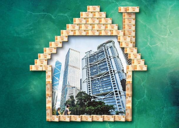 東方日報B1:中銀恒生渣打跟滙豐 上調樓按息|即時新聞|財經|on.cc東網
