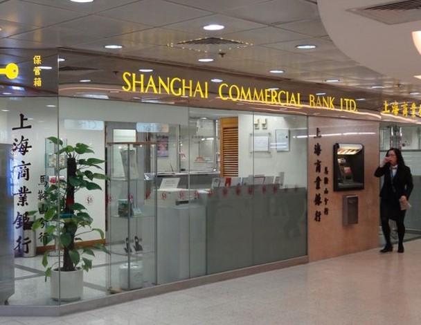 上海商業銀行上半年綜合稅後溢利增長9.3% 即時新聞 財經 on.cc東網