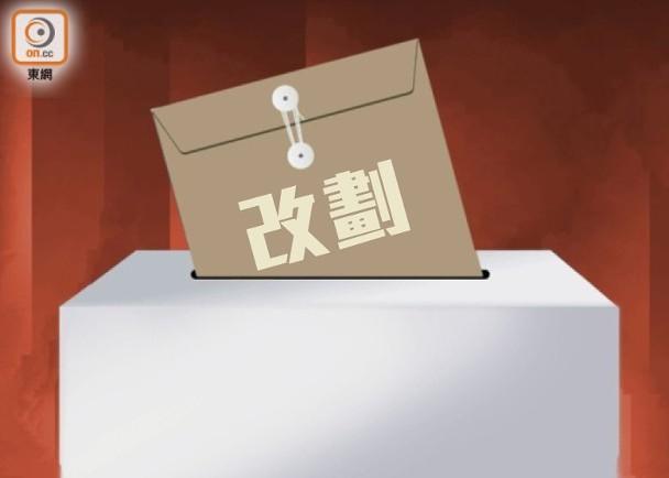 荃灣兩工廈申請放寬地積比重建|即時新聞|財經|on.cc東網