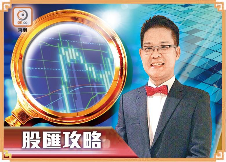 【股匯攻略】新舊經濟股個別發展 美團有勢再上|即時新聞|財經|on.cc東網