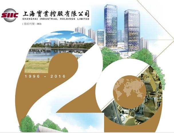 上海實業控股發盈警 即時新聞 財經 on.cc東網