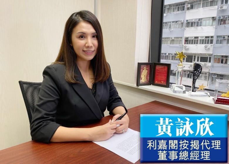 【專家樓評】黃詠欣:「疫」境借按揭 月入8萬都唔批?|即時新聞|財經|on.cc東網