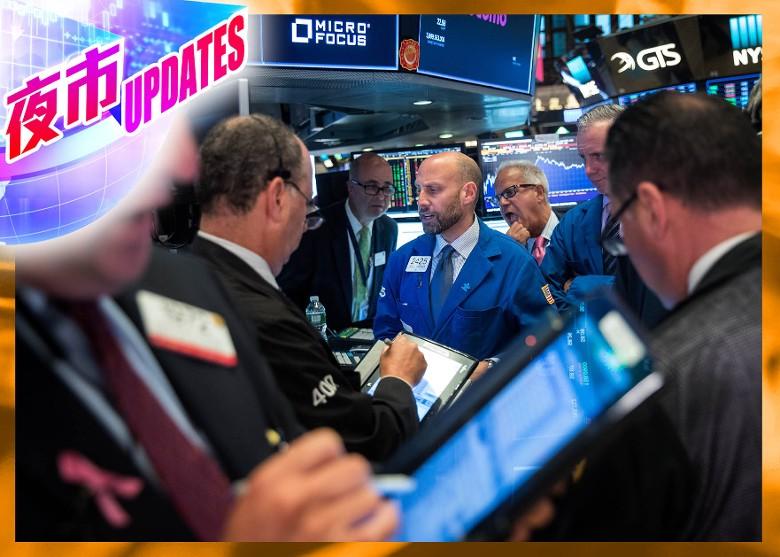 夜市UPDATES:美股反覆轉升 港股夜期低水59點|即時新聞|財經|on.cc東網