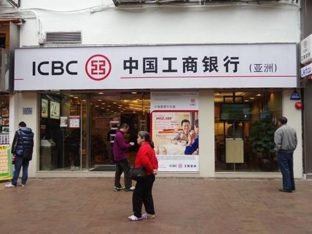 新冠肺炎:工商銀行亞洲銅鑼灣分行恢復營業|即時新聞|財經|on.cc東網