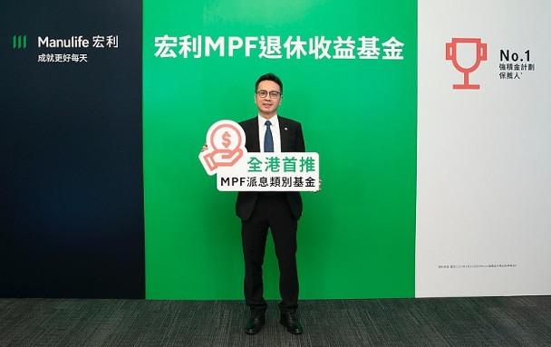 宏利香港推出新強積金退休投資方案 即時新聞 財經 on.cc東網