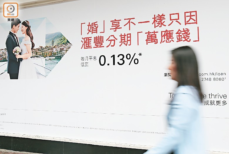 SMART MONEY:「息」揀貸款 稅月無憂|即時新聞|產經|on.cc東網