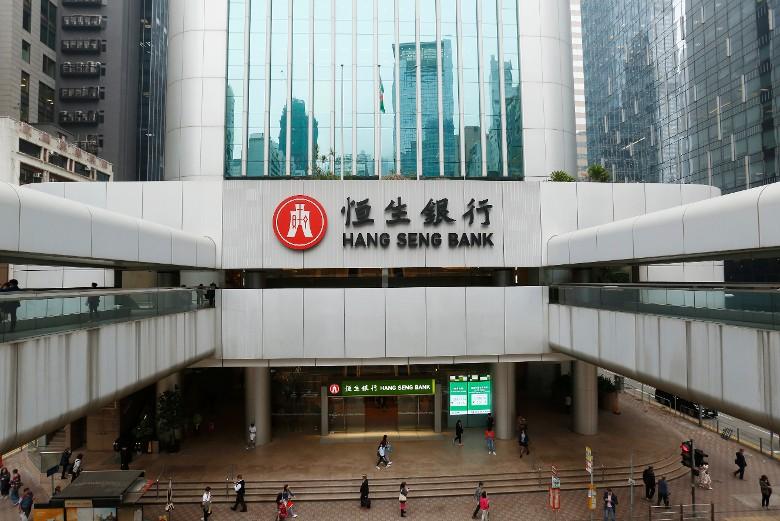 恒生銀行豁免29項基本銀行服務收費 明年起生效 即時新聞 產經 on.cc東網