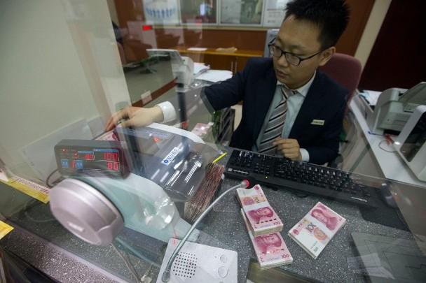 人民幣速遞:中間價跌至6.5719 兌每百港元報84.43|即時新聞|產經|on.cc東網