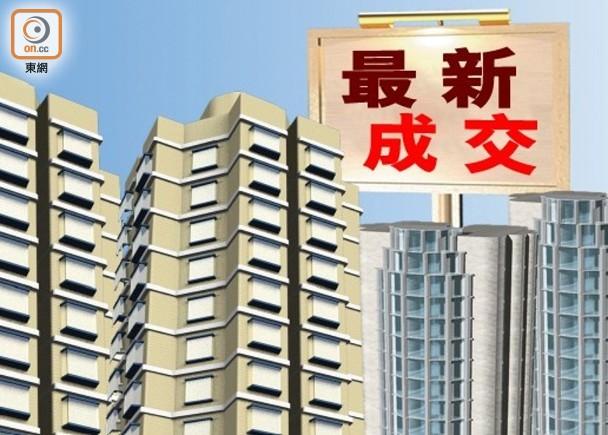 跑馬地樂陶苑中低層售2890萬元 即時新聞 產經 on.cc東網