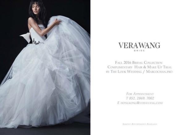 Vera Wang免費妝髮至試婚紗體驗|即時新聞|生活|on.cc東網